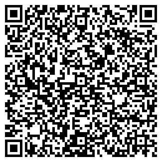 QR-код с контактной информацией организации Боготель Торговый дом, ООО