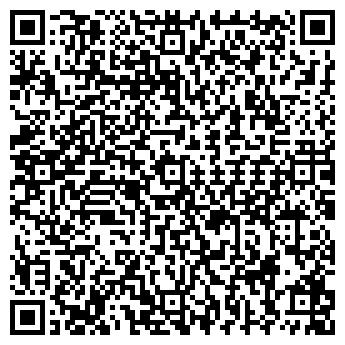 QR-код с контактной информацией организации Игл Cтрой, ООО