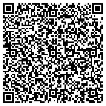 QR-код с контактной информацией организации Инта, ООО