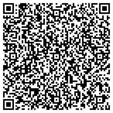 QR-код с контактной информацией организации Компания Вест, ООО
