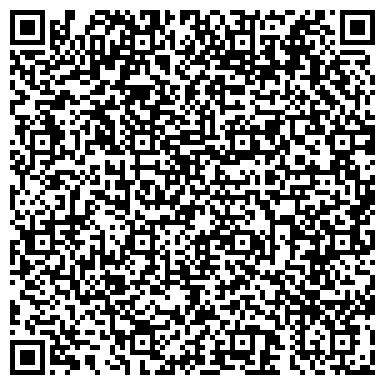 QR-код с контактной информацией организации Лепеленко В.В., ФЛП