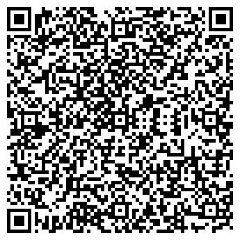 QR-код с контактной информацией организации КУДИНА Е.И., СПД ФЛ