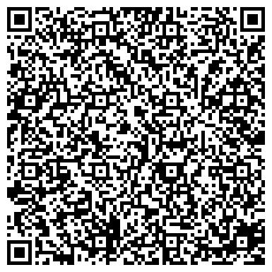 QR-код с контактной информацией организации Студия дизайна интерьера, ЧП (DeeP-A)
