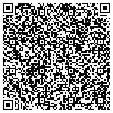 QR-код с контактной информацией организации Флэт Студио (Flatt Studio), ЧП