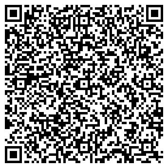 QR-код с контактной информацией организации Элен Матенн, ЧП