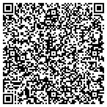 QR-код с контактной информацией организации Decor Studio, ЧП
