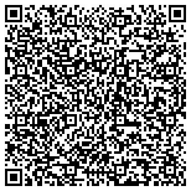 QR-код с контактной информацией организации ЕВРОЦЕМЕНТ ГРУП - УКРАИНА, ОАО, УПРАВЛЯЮЩАЯ КОМПАНИЯ ОАО БАЛЦЕМ