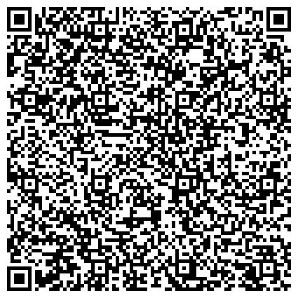 QR-код с контактной информацией организации Эффект-Косметик, ООО (Компания Альтернатива. Мебель для бизнеса)