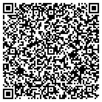 QR-код с контактной информацией организации Укррост ЛТД СК, ООО