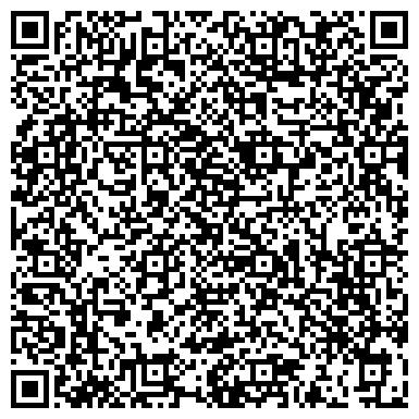 QR-код с контактной информацией организации Винокуров студио,ЧП