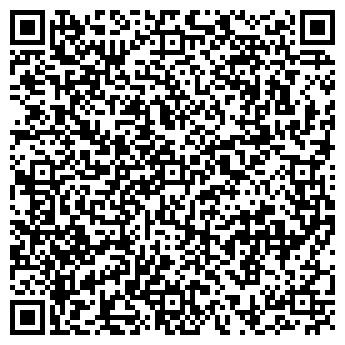 QR-код с контактной информацией организации АртВай (Artwhy), ЧП