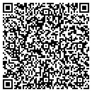 QR-код с контактной информацией организации Композишион, ЧП