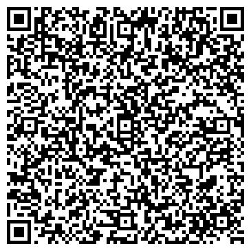QR-код с контактной информацией организации Интерьер, Салон мебели
