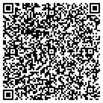 QR-код с контактной информацией организации Дизайн студия Идея, ООО