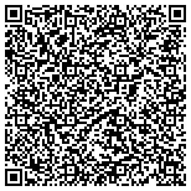 QR-код с контактной информацией организации Арт-Деко - студия дизайна, ЧП