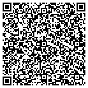 QR-код с контактной информацией организации ОДС № 69