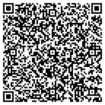 QR-код с контактной информацией организации Ера Гласс, ООО