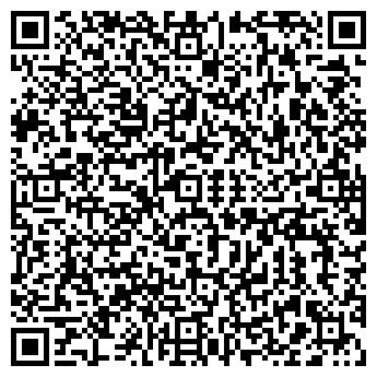 QR-код с контактной информацией организации Экополис, ЧП