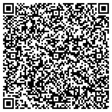 QR-код с контактной информацией организации АРХ проект, ЧП (ARXproekt)
