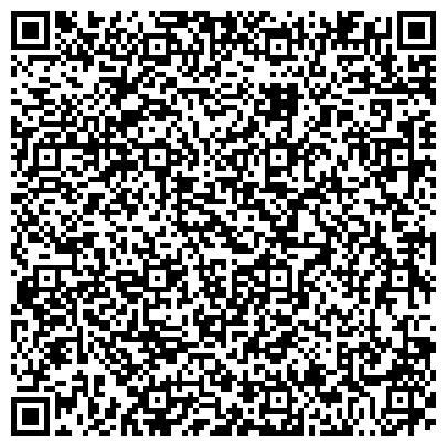 QR-код с контактной информацией организации Cтудия архитектуры и дизайна bio hi-tech, ЧП