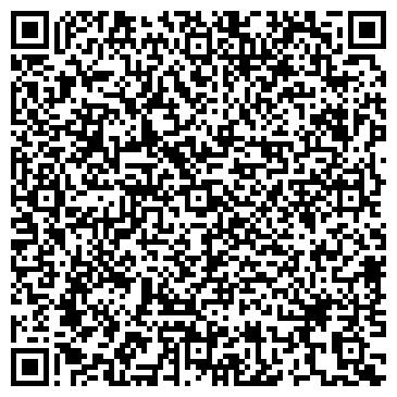 QR-код с контактной информацией организации Альфа-А Студио, ООО
