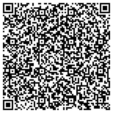 QR-код с контактной информацией организации Студия дизайна интерьера Априори, ООО