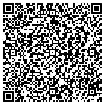 QR-код с контактной информацией организации СТЕПНОЙ ЭЛЕВАТОР, ООО