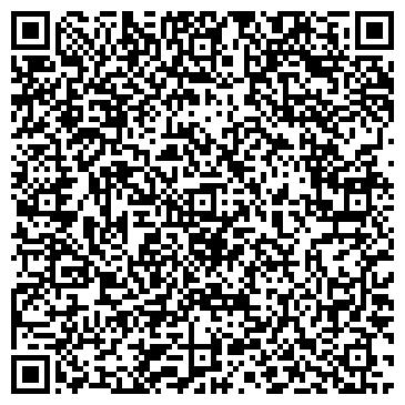 QR-код с контактной информацией организации Лемакс, ООО