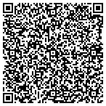 QR-код с контактной информацией организации Соля-стаил, ООО