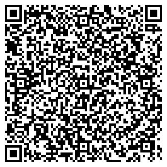 QR-код с контактной информацией организации Укрэкспобуд, ООО