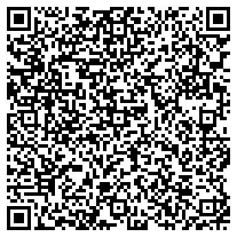 QR-код с контактной информацией организации Соул Хом (SoulHome), ЧП
