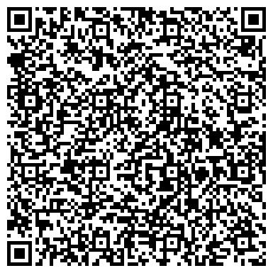 QR-код с контактной информацией организации БАЛАКЛЕЙСКОЕ ХЛЕБОПРИЕМНОЕ ПРЕДПРИЯТИЕ, ОАО