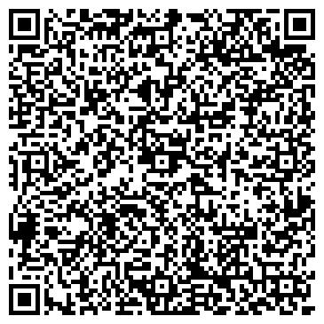 QR-код с контактной информацией организации Archi Team (Архи Тим), ООО