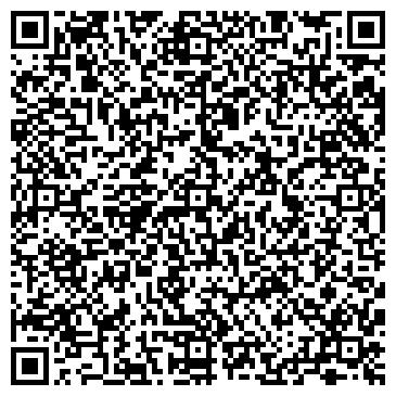 QR-код с контактной информацией организации Интериорз Интернешнл, ООО