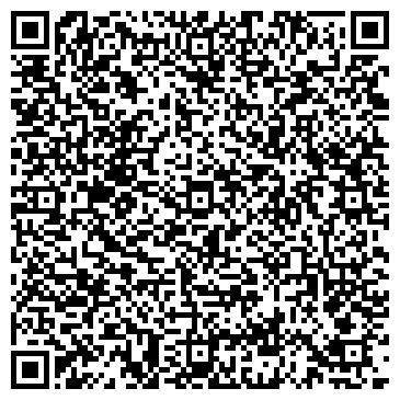 QR-код с контактной информацией организации Дизайн для Бизнеса, ООО
