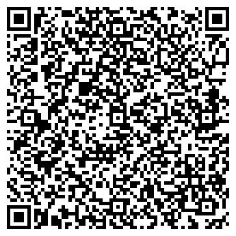 QR-код с контактной информацией организации ЭлитМассив, ООО