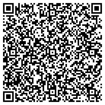 QR-код с контактной информацией организации АрхиМас, ООО