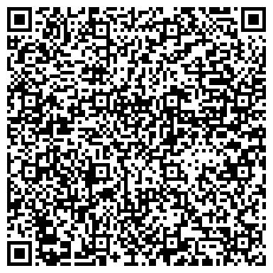 QR-код с контактной информацией организации БАЛТСКИЙ МОЛОЧНО-КОНСЕРВНЫЙ КОМБИНАТ ДЕТСКИХ ПРОДУКТОВ, ОАО