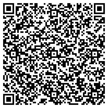 QR-код с контактной информацией организации ФорсСтройИнвест, ООО