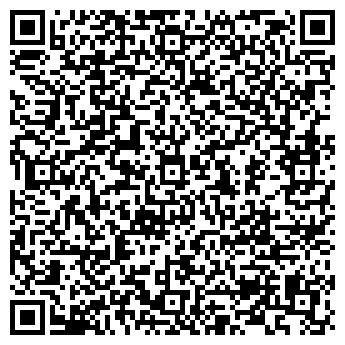 QR-код с контактной информацией организации Евро-Стайл, ООО