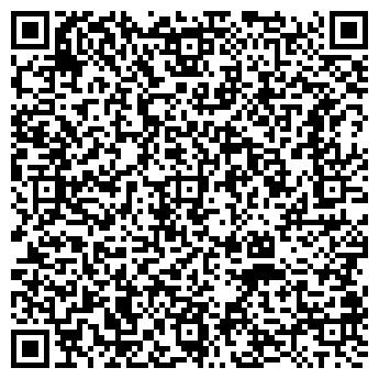 QR-код с контактной информацией организации Архилюкс, ООО
