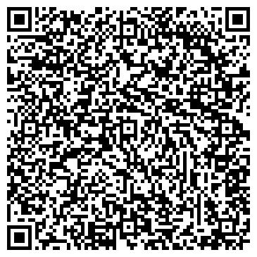 QR-код с контактной информацией организации Вип Рем Студио,ЧП