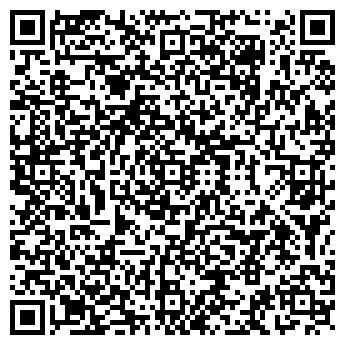 QR-код с контактной информацией организации Стаил-Интерьер, ООО