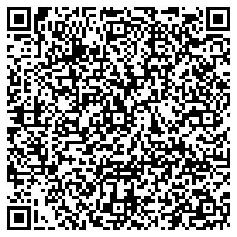 QR-код с контактной информацией организации СЕН, ООО