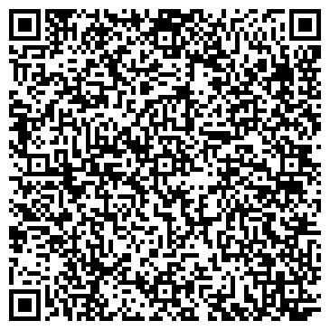 QR-код с контактной информацией организации ВИННИЧЧИНА, СЕЛЬСКОХОЗЯЙСТВЕННОЕ ОАО