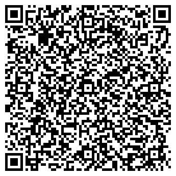 QR-код с контактной информацией организации Ав-дизайн, ЧП