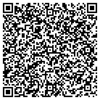 QR-код с контактной информацией организации VIP-Дом, ЧП