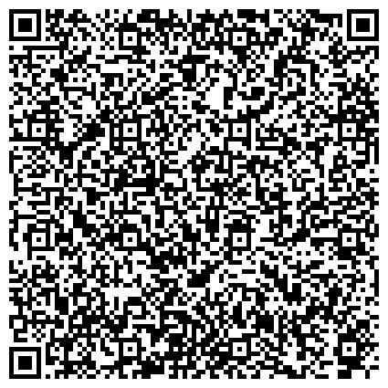 QR-код с контактной информацией организации Студия дизайна и строительства Олега Калыча, ЧП