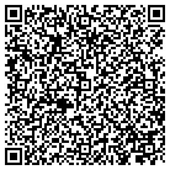 QR-код с контактной информацией организации ПОДОЛЬЕ, СЕЛЬСКОХОЗЯЙСТВЕННОЕ ОАО
