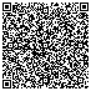 QR-код с контактной информацией организации Онлайн сервис ARCHIVIZER, ООО